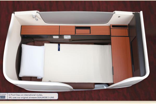 JAL-Sky-Suite-600x400